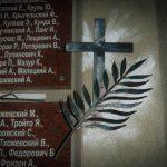 Męczennicy czasów sowieckich będą upamiętnieni w Sankt Petersburgu